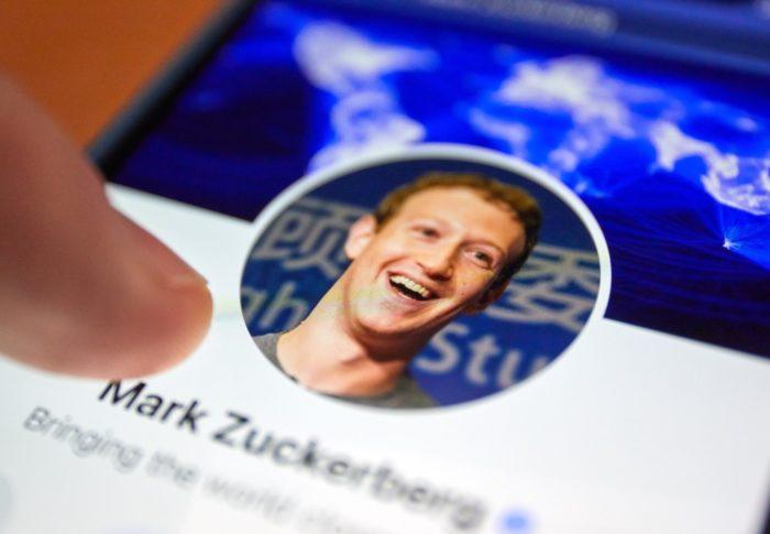 Interactive Facebook Tools Launch – Spotlight #341